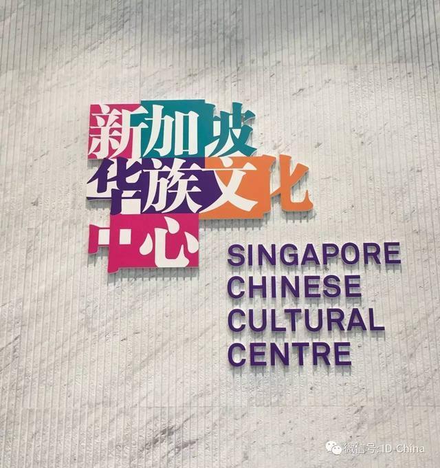 設計盛宴|新加坡設計周完美落幕:新設計時代