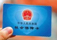 上海的社保可以自己繳納嗎?