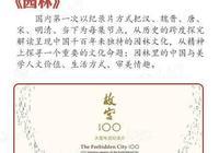 人民網推薦「值得一看的中國紀錄片」