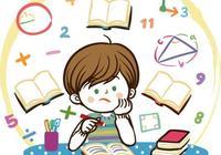 小升初 2017年小升初備考:數學複習知識點彙總