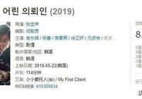 """豆瓣8.0,又一部""""熔爐""""誕生,但這部韓國高分電影真的被過譽了"""