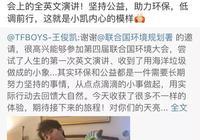 F4、SHE、TF boys、Twins、小虎隊,誰是中國第一天團?