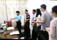 衡陽市糧油產品質量檢測中心黨支部成立