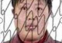 輝縣市贊城鎮溝西莊村失信被執行人張彩霞,進行曝光!