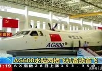 """中國你這是腫麼突然""""開掛""""了?又一款大飛機完成試驗即將首飛"""