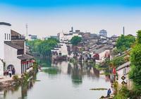 """國內旅遊:蘇州""""震澤古鎮""""——吳地文化和歷史發展的活化石"""