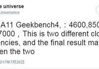 iPhone8處理器A11跑分成績曝光!高通需再努力!