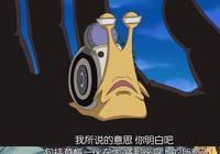 路飛索隆超薄情!海賊王裡面唯一為路飛犧牲 路飛卻沒哭的男人!