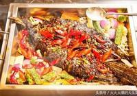 細品魚肉,方能幸福,致我愛的火焱魚