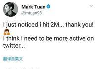 「GOT7」「分享」170621 終於發現自己要勤奮更新推特的Mark 來自段馬克的後知後覺!