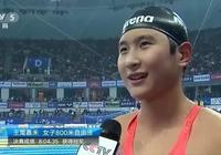 亞運會奪4金的中國16歲小將再展神威,800米自由泳預賽竟多遊50米