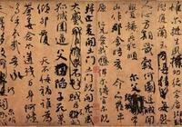 你知道天下第二行書《祭侄文稿》全稱叫什麼和每句的意思嗎?
