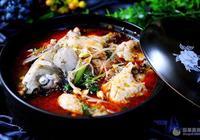 麻辣水煮魚#KitchenAid的美食故事#