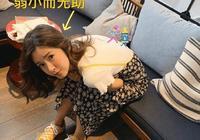 陳赫嬌妻張子萱晒美照,拍攝角度吸引了網友的注意