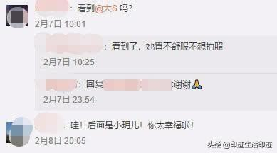 網友泰國機場偶遇汪小菲一家 大S因胃不舒服未出鏡