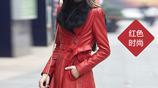 女人也要有範的生活,10款加絨皮衣外套打造冬季氣質女神