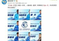 """28歲來中國,3年內身價暴漲6倍,他是中超低配版的""""德羅巴""""!"""