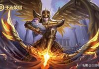 王者榮耀:黃金后羿出電刀,鑽石后羿出末世,而王者后羿都出它!