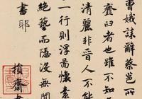 在宋代隨便一位皇帝都是書法家,來看看宋高宗趙構的書法就知道了