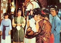 《紅樓夢》大寫特寫林黛玉和劉姥姥進賈府有什麼用意?