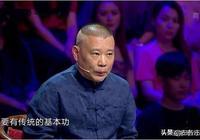 黑幕?《歡樂喜劇人》第五季金霏陳曦遭淘汰