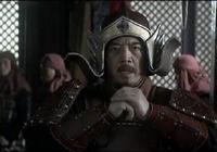 朱元璋最倚重的虎將花云為何會成陳友諒的階下囚?劉伯溫的漏算?
