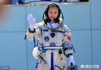 為什麼女性宇航員要結完婚才能上太空?