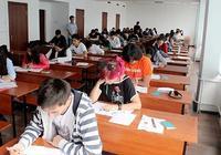 哈薩克斯坦國立大學怎麼樣?