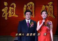 倪萍兒子很帥,著運動裝身材壯碩很健康,59歲的她容光煥發變時尚