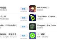 AppStore每週新遊:騰訊與魔獸忠粉玩家一起推出了一款MMORPG手遊