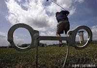 最奇葩的高爾夫球場,竟然建在監獄裡