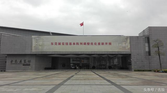 東莞旅遊好去處——東莞中心廣場