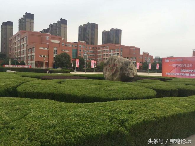 寶雞文理學院60週年校慶,創建高水平寶雞大學!