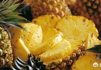 又到吃菠蘿的時候了,菠蘿有什麼營養價值呢?