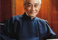 南懷瑾:男人的氣質