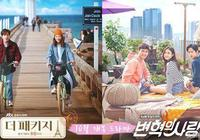 韓劇迷10月追劇指南,這9部韓劇10月上映的韓劇,值得一追!