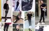 今年美女這樣穿 打底褲+衛衣,人人穿上都會美翻了