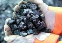 印尼煤炭好,還是馬來煤炭好呢?