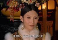 甄嬛封熹貴妃到景仁宮聽訓,皇后叫她多生幾個皇子時,表情有毒!