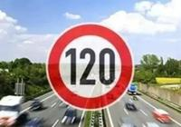 仪表盘显示120km/h,实际车速是多少?