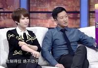 吳京和謝楠夫妻倆參加訪談節目,謝楠坦言不敢和他太親密