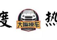"""不拘一格的高性能運動轎車,極具""""雅痞""""氣質的雷克薩斯GS改裝"""