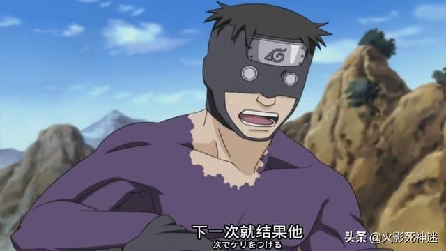 飛段:想在戰鬥中殺死我幾乎是不可能的,大野木:老夫讓你開眼界