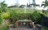 實拍:張作霖張學良兩父子的墓地——遼寧與夏威夷相望