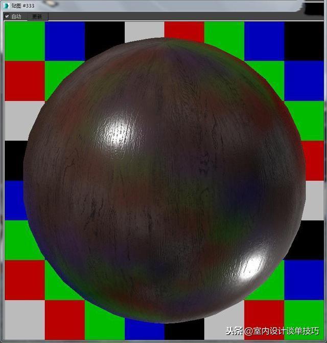 家裝寫實作品客廳創作解析,線性工作流模式 開啟球燈效果渲染