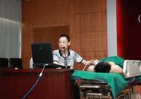 麻醉學專家齊聚濱州市中心醫院話健康