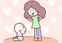 為什麼寶寶就最喜歡媽媽抱?知道原因後,你可續不會再拒絕了