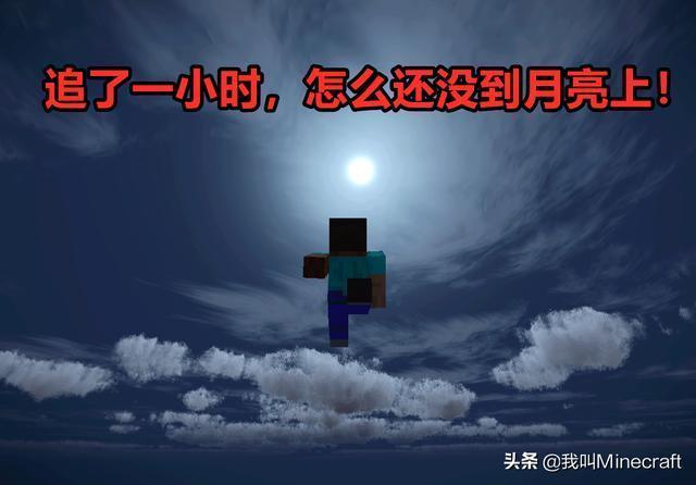 """我的世界:萌新玩MC的11個""""神操作"""",老玩家都忍不住笑出了聲!"""