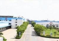 東風起亞第一工廠關閉,成為新能源汽車代工工廠