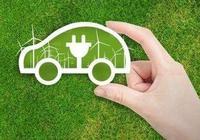 純電動和氫燃料汽車的差異在哪,為何有人說純電動不是新能源?